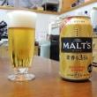 #5723 The MALT'S 麦香る3.5%