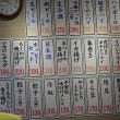 日高屋 ★五目あんかけラーメン