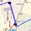 GPSテスト