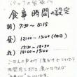 姫路の施設:知的障害者の首から「私はうそつき」のカード