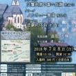 関西学院交響楽団 第131回定期演奏会