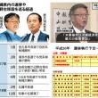 沖縄の変化に期待したい コラム(248)