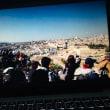 イスラエルチーム映像