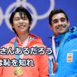 2月17日、金メダル最高の日( ◠‿◠ )