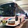 西日本JRバス 641-5975