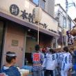 本牧通りは祭りのあと…横浜中区本牧ホールのまいにち