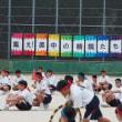 美中体育祭