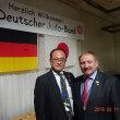 ドイツ柔道連盟歓迎レセプション