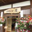名取市に農家食堂「神明そば 慶」がオープンしました