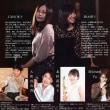 Eiko+Eriko 2nd Tour