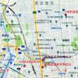 名古屋の武道教室拳法会 空手・拳法武道に興味を持ったら053-439-0909(NPO法人cc内)