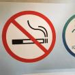 禁煙か分煙か…