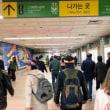 春の釜山&全州を気ままにね^^ 6日目 今日は日本に行く日ですwww