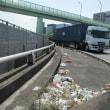北埠頭橋のゴミ