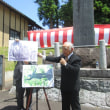 戊辰戦争の際に福島城下を守った森谷岩松の顕彰式典祝賀会を開催