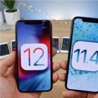 評価・レビュー|iOS12不具合・バグ・エラー・トラブルを修正する方法まとめ