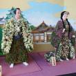 菊人形展(名古屋城)