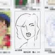 週刊朝日「山藤章二の似顔絵塾」掲載!!(山口百恵)