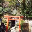 横浜ぶらり旅