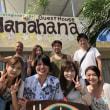 6月21日チェックアウトブログ〜ゲストハウスhanahana in 宮古島〜