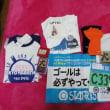 明日の東京マラソン