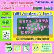 【作曲】【秘密】【音楽その18】【う山TV】[2019年2月16日]