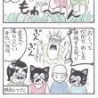 まっちゅる大王~バカンス編~(37)
