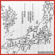 明治維新150年(7)  日本史の狭間に