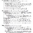 ひだかトレーニングセール2010-No.064(父マイネルラヴ)