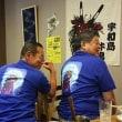宇和島東高校28期滋賀散策会
