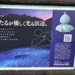 里山歩き〜粟島・城ノ山