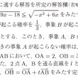 大学入試攻略・数学問題演習 32171