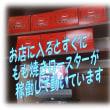 天下一品「鶏のもも焼き定食」(天一京都のレア定食)全国で京都に2軒だけ行ってきました。
