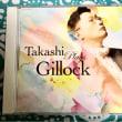 ギロック生誕100年記念CD[タカシプレイズギロック]
