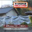 焼いた遺体を遺棄しようとした40歳男逮捕(高知県いの町)