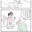 いたたーでちゅる!!