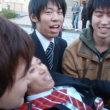 3/20 祝!ソツギョー式!
