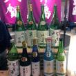 福岡県内の55酒蔵集結「& SAKE FUKUOKA」来年もやってほしいです。