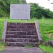 熊本バンドゆかりの花岡山奉教之碑記念地