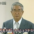 首相周辺「日韓関係は破綻」
