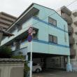 広島県福山市東町3丁目6‐38の新築マンション「Maison de Quatre Ⅲ」