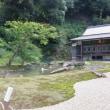 瑞鹿山 円覚寺Ⅱ