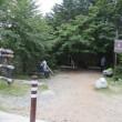 五丈石がシンボルの金峰山(きんぷさん)2599mへ