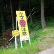 みあとを訪ねて、石川県