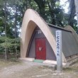 玉作湯神社in松江市玉湯町