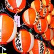 佐瑠女〈さるめ〉神社の万燈 (伊勢市宇浦田町)