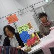 ☆告知☆「笑来部~わらいぶ~vol.15」は、7月25日(日)開催 追加出演者決定