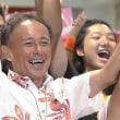 台風と沖縄知事選