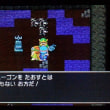 DQ2 3DS版クリア