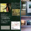 「心の風景を求めて」作品展へ・・・!!